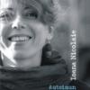 """Autoimun"" de Ioana Nicolaie"