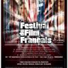 Festivalul Filmului Francez, ediţia a 17-a