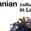 Zilele Culturii Române în Liban