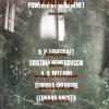 """Festivalul de Literatură Horror """"Vineri 13"""", la ediția a doua"""