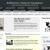Iris di Kolibris, un proiect literar italian cu o secțiune de poezie română