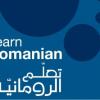 Cursuri de limba română organizate la Beirut