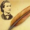 """Concursul Naţional de Poezie şi Interpretare Critică a Operei Eminesciene """"Porni Luceafărul…"""", ediţia a XXXIII-a"""