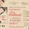 """Seară japoneză cu """"Fiica lui Hokusai"""", de Katherine Govier"""