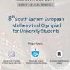 România, pe locul I la Olimpiada internațională de matematică pentru studenți