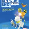 """""""Zilele filmului francofon"""", la Timișoara"""