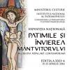 """Expoziție în prag de sărbătoare creștină: """"Patimile şi Învierea Mântuitorului în creaţia populară contemporană"""""""