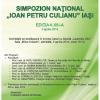 """Simpozionul Naţional """"Ioan Petru Culianu"""", ediţia a XIII-a"""