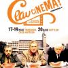 """""""Ceau, Cinema!"""""""