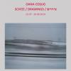 Oana Coşug expune 20 de lucrări de grafică la ICR Tel Aviv