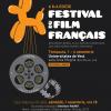 Festivalul Filmului Francez- a opta ediţie, la Timişoara