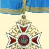 Jessica Douglas-Home, Președinte al Fundației Mihai Eminescu Trust, a fost decorată de către Majestatea Sa Regele Mihai I al României