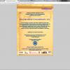 Gala Premiilor Contemporanul – 2014