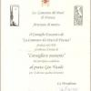 Italienistul Geo Vasile, consultant onorific, la Camerata dei poeti