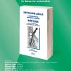 """Editura Sigma lansează volumul """"Antologie lirică a Cenaclului și Revistei Literare Mărțișor"""""""