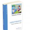 """""""Hidroterapia – Puterea vindecătoare a apei"""", de Sebastian Kneipp"""