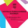 Începe a patra ediție a Festivalului Filmului Evreiesc București (BJFF)