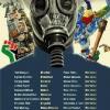 Programul Festivalului Internațional de Literatură de la București, ediția a VII-a