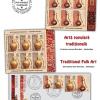 Artă populară tradițională, emisiune comună de mărci poștale România – Azerbaidjan