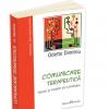 """""""Comunicare terapeutică: Tehnici şi modele ale schimbării"""", de Odette Dimitriu"""