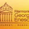 Concertele și recitalurile sfârșitului de an 2014, la Ateneul Român