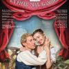 """Premiera """"La Fille mal gardée"""" a cucerit publicul bucureștean"""