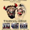 """Expoziția """"Măşti şi costume tradiţionale de sărbătoare din Transilvania"""", la IRCCU Veneția"""