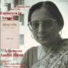 Despre povestea traducerii lui Eminescu în limba bengali, la Librăria Mihai Eminescu