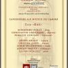 Evenimentele săptămânii, 26- 31 ianuarie 2015, la Muzeul Municipiului București