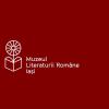 Muzeul Literaturii Române Iași lansează ediția a II-a a programului de burse și rezidențe de cercetare științifică