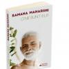 """Cine sunt eu?"", de  Ramana Maharshi"