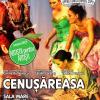 """""""Cenușăreasa"""" – spectacol suplimentar în cadrul campaniei """"Artiștii pentru Artiști"""""""
