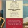 Programul evenimentelor din cadrul Kilipirim, ediția de primăvară 2015