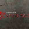 "Kino-maidanul ""One World Romania 2015"", ediția a 8-a"