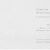 """Finisaj """"#intro/extro/retrospective- Suzana Dan"""", la Cărtureşti Carusel"""