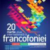 Ziua Internațională a Francofoniei, sărbătorită la Timișoara