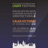 """Peste 20 de instalații de artă și proiecții, la prima ediție a """"Spotlight Festival"""""""