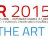 Festivalul European al Spectacolului Timișoara – Festival al Dramaturgiei Românești
