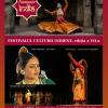"""Festivalul """"Namaste India"""", ediția a VII-a"""