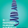 Festivalul Filmului European ajunge la Hunedoara