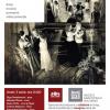 Spectacol nocturn cu proiecţie în oglindă, la Palatul Suţu
