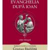 """Titluri noi, în Seria """"Marile Texte ale Creștinismului"""", la Editura Vremea"""