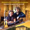 Duo Kitharsis – recital și lansare de CD, la Palatul Mogoșoaia
