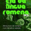 Ziua Limbii Române, sărbătorită la Lisabona