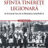 Studii Româneşti, un nou proiect editorial Polirom