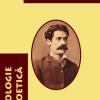 """""""Vasilis Mihailidis- Antologie poetică"""", ediție bilingvă de lirică cipriotă"""