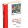 """""""Corpul îşi aminteşte – Psihofiziologia şi tratamentul traumei"""", de Babette Rothschild"""
