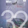"""Tabăra Internaţională de Creaţie """"Mraconia – Dubova, I. Mercea"""", ediția XXXII"""