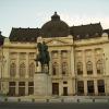 Acces național unic la Bibliotecile Centrale Universitare din România