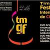 Festivalul Internațional de Chitară Timișoara, ediție inaugurală